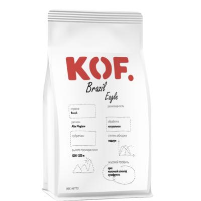 Кофе зерновой Brazil Eagle оптом