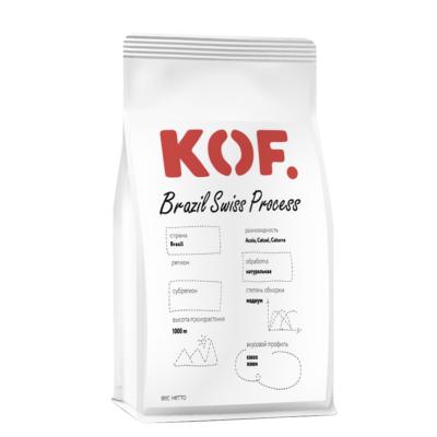 Кофе зерновой Brazil Swiss Process оптом