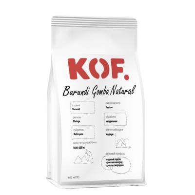 Кофе зерновой Burundi Gomba Natural оптом