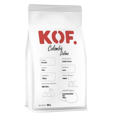 Кофе зерновой Colombia Dulima оптом