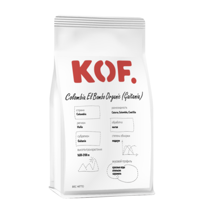 Кофе зерновой Colombia El Bombo Organic (Gaitania) оптом