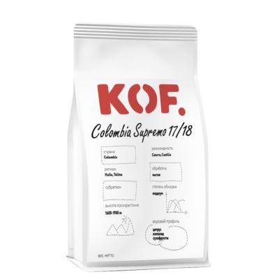 Кофе зерновой Colombia Supremo 17/18 оптом