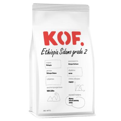 Кофе зерновой Ethiopia Sidamo grade 2 оптом