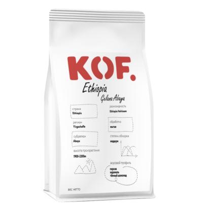 Кофе зерновой Ethiopia Yirgachiffe Gr1 Gelana Abaya оптом