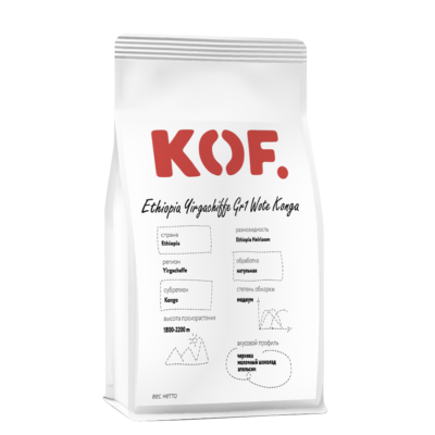Кофе зерновой Ethiopia Yirgachiffe Gr1 Wote Konga оптом