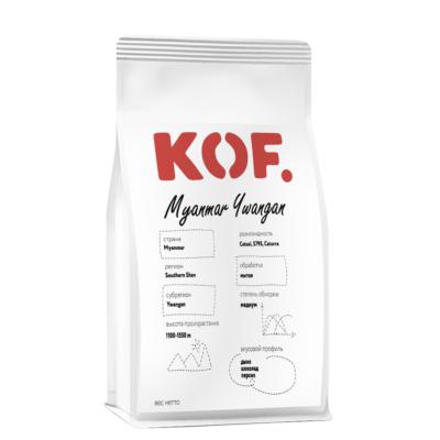 Кофе зерновой Myanmar Ywangan оптом