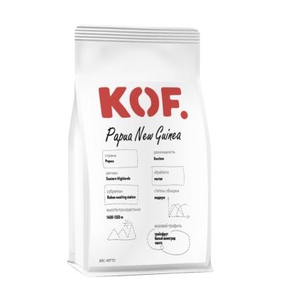 Кофе зерновой Papua New Guinea оптом