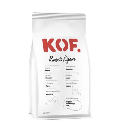 Кофе зерновой Rwanda Kigeme оптом