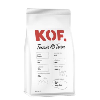 Кофе зерновой Tanzania AB Tarime оптом