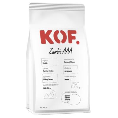 Кофе зерновой Zambia AAA Natural оптом